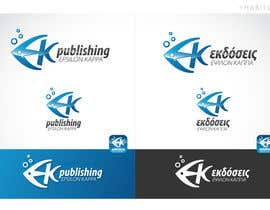 "#518 cho Design a Logo for ""ek publishing"" bởi Habitus"