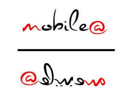#46 for Design an Arabic Logo for mobileat.com by balhashki