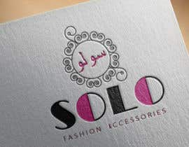 #27 untuk Design a Logo for Fashion Retail Shop oleh TahominaSultana