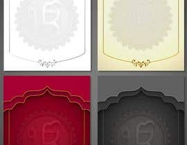 #3 for Iphone / Android bg images by CarolineMagget
