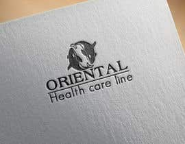 Nro 59 kilpailuun Design a Logo for Health Care Brand käyttäjältä cristinaa14