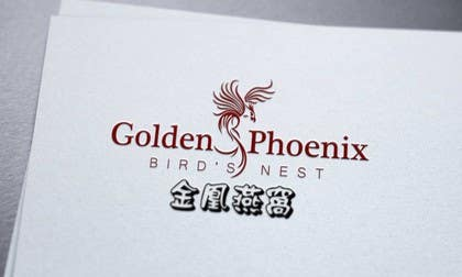 #66 untuk Design a Logo for an Edible Bird's Nest Business oleh DQD