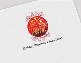 #90 cho Design a Logo for an Edible Bird's Nest Business bởi CharlesNgu