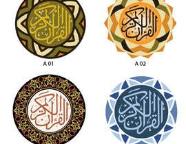 nº 64 pour Design a Innovative and Creative Icon for my Quran Application for Mobile par balhashki