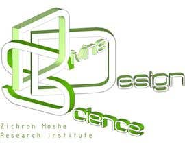 #26 untuk Design a Logo for Science, Design, and Divine Research Institute oleh tanmoyzaman