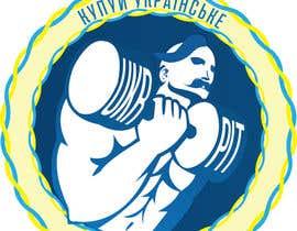 #12 untuk Разработка логотипа для магазина спортивного питания oleh Geoville