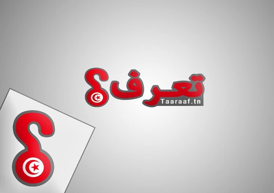 Penyertaan Peraduan #69 untuk Logo design for a FAQ for Tunisian Web Site