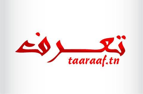 Penyertaan Peraduan #20 untuk Logo design for a FAQ for Tunisian Web Site