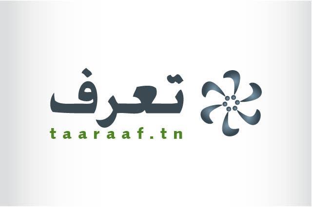 Penyertaan Peraduan #92 untuk Logo design for a FAQ for Tunisian Web Site