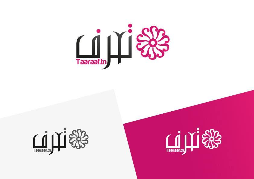Penyertaan Peraduan #42 untuk Logo design for a FAQ for Tunisian Web Site