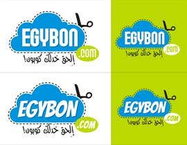 #36 for Design a Logo & Corportae Identity for EgyBon Dot Com. af YONWORKS