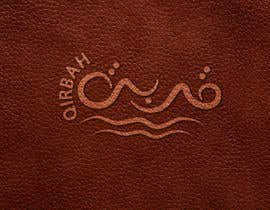 "#131 for Design logo for ""QIRBAH"" af balhashki"