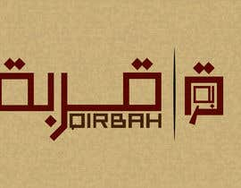 "#35 for Design logo for ""QIRBAH"" af HAIMEUR"