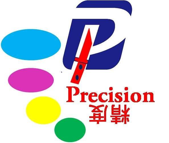 Penyertaan Peraduan #14 untuk Design a Logo for a knife brand