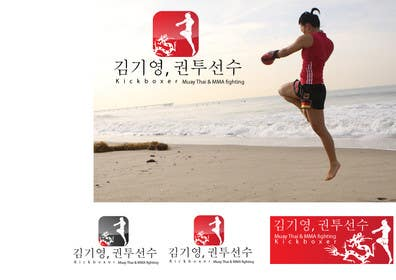 #68 cho Design a Logo for Female Kickboxer bởi creativeartist06