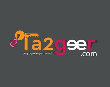 DQD tarafından Design a Logo for a website için no 17