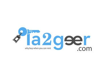 DQD tarafından Design a Logo for a website için no 33