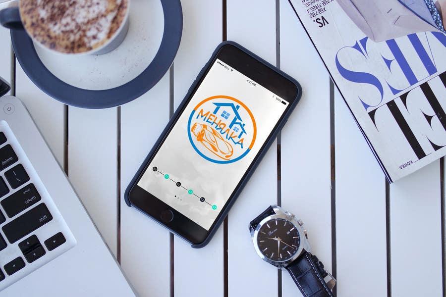 Konkurrenceindlæg #47 for Разработка логотипа для мобильного приложения