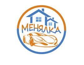 #48 for Разработка логотипа для мобильного приложения af DikNikolay