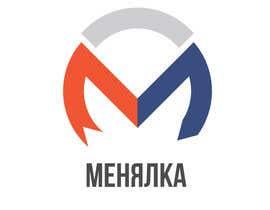#6 untuk Разработка логотипа для мобильного приложения oleh zqxyad
