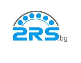 #30 untuk Design a Logo for website for bearings 2rs.bg oleh talhafarooque