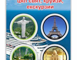 #30 cho Design a Banner for Travel Agency bởi irfanrashid123