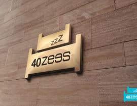 Darusalam tarafından Design a Logo for a new  Brand Name için no 52