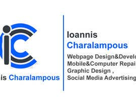 #8 cho Design some Business Cards for an IT Company bởi ganeshbhoopathy5