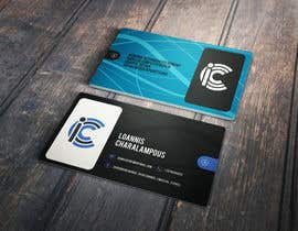 #17 for Design some Business Cards for an IT Company af Fgny85