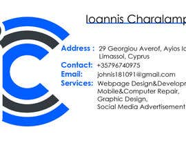 #4 cho Design some Business Cards for an IT Company bởi noolee