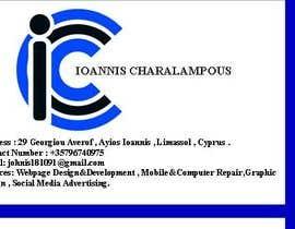 yanchakmarianna tarafından Design some Business Cards for an IT Company için no 21