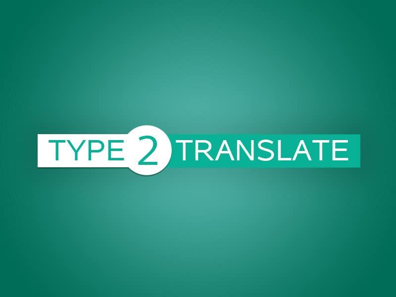 Bài tham dự cuộc thi #                                        16                                      cho                                         Design a Logo for www.type2translate.com