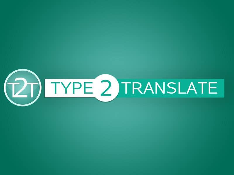 Bài tham dự cuộc thi #                                        41                                      cho                                         Design a Logo for www.type2translate.com
