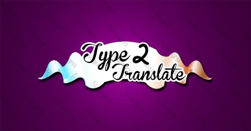 Bài tham dự cuộc thi #                                        20                                      cho                                         Design a Logo for www.type2translate.com