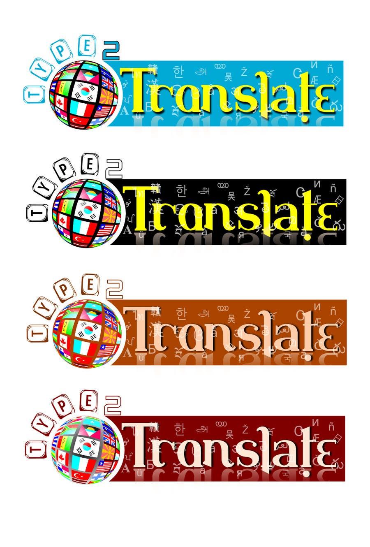 Bài tham dự cuộc thi #                                        46                                      cho                                         Design a Logo for www.type2translate.com