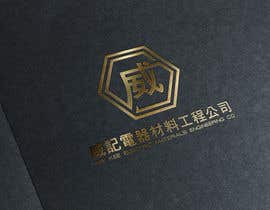 #9 cho Design a Logo for Wai Kee Electric Materials Engineering Co. bởi chanmack