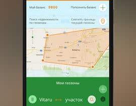 #8 untuk Разработка макета мобильного приложения Менялка oleh fluxinhux