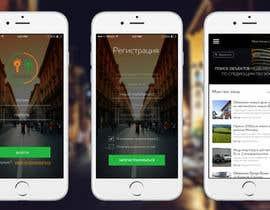 #7 untuk Разработка макета мобильного приложения Менялка oleh miguelmars5