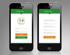 #6 untuk Разработка макета мобильного приложения Менялка oleh katenac