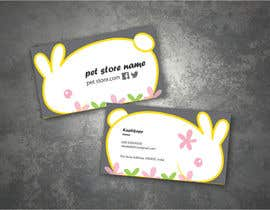 #5 untuk Design some Business Cards for pet management company oleh lovessfb4ever