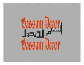#27 untuk Design a Logo for Decor Co. called Bassam Decor oleh naveeda03