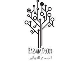 #10 untuk Design a Logo for Decor Co. called Bassam Decor oleh Strelkabu