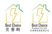Bài tham dự #21 về Graphic Design cho cuộc thi Logo Design for a trading company (bilingual)