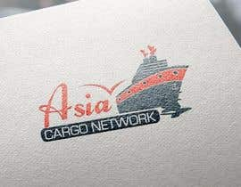 ahmad111951 tarafından Design a Logo for Asia Cargo Network için no 25