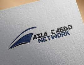 alphaalyshah tarafından Design a Logo for Asia Cargo Network için no 11