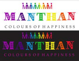 #21 for Design a Logo for manthan by asela897