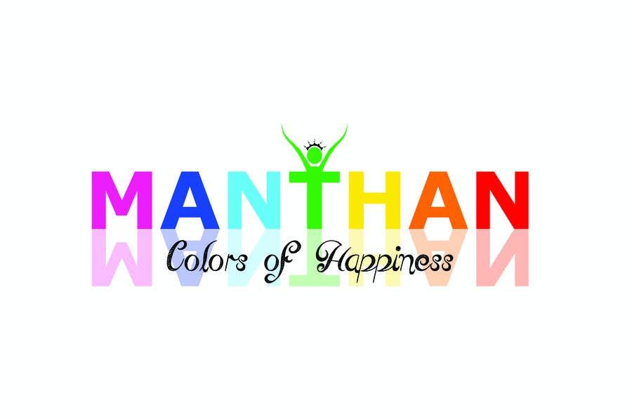 Penyertaan Peraduan #8 untuk Design a Logo for manthan
