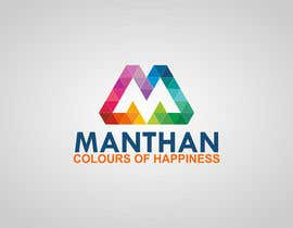 #4 for Design a Logo for manthan by oswaldogonzalez
