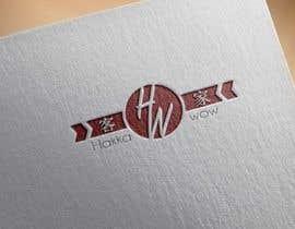 """#37 untuk Design a Logo for """"Hakka Wow"""" oleh bih7"""