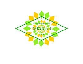 danielsisniegas tarafından Diseñar un logotipo for Sikyriah için no 2